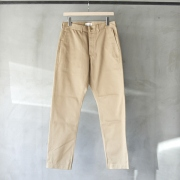 SELVEDGE CHINO TROUSERS