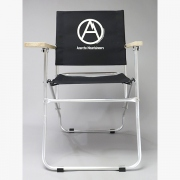 British Army Chair
