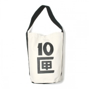 TENBOX PROMOTION BAG