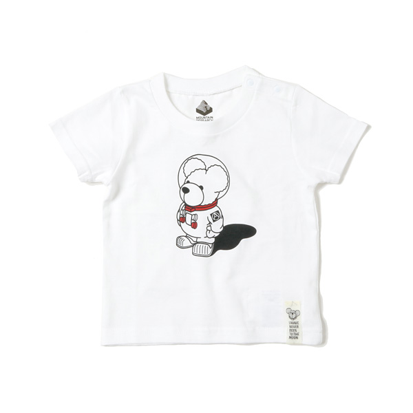 Kids Tee (Apollo)