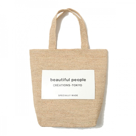 raffia knitting name tote
