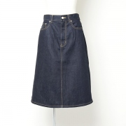 selvedge denim back tuck skirt