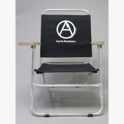 Protester Chair